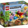 LEGO 21164 The Coral Reef