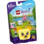 LEGO 41664 Mia's Pug Cube
